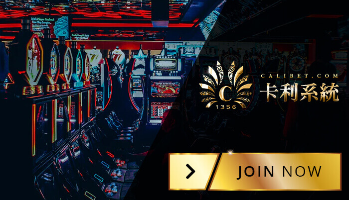Iwinclub The Largest Trusted Online Live Casino In Singapore
